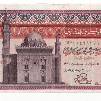 Египет 10 фунтов 1967 - 1978 подпись №3
