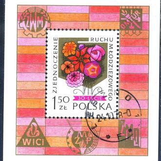 Польша. Цветы (блок) 1978 г.