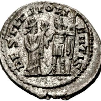 (А)2666 - Валериан I (253—260 г.) BI Антониниан - EF
