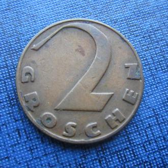 монета 2 грошен Австрия 1928