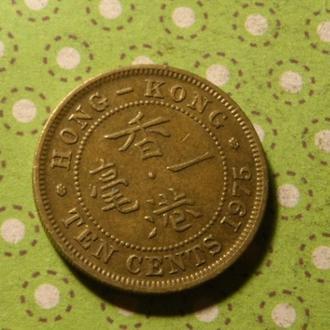 Гонконг 1975 год монета 10 центов Китай !