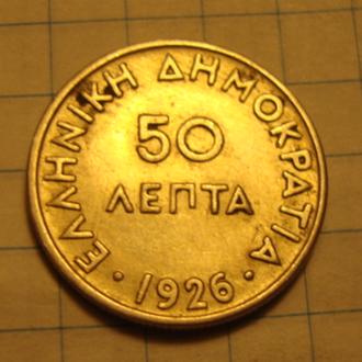 Греция 50 лепт - 1926