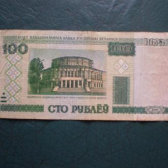 рубли Белоруссии