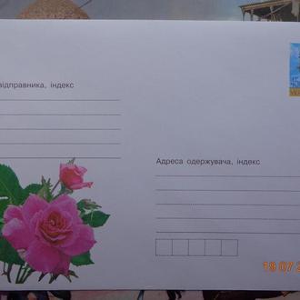 2005-зам. 5-3210. Конверт ХМК Украины. Квіти (рози) (25.03.2005) отличное состояние