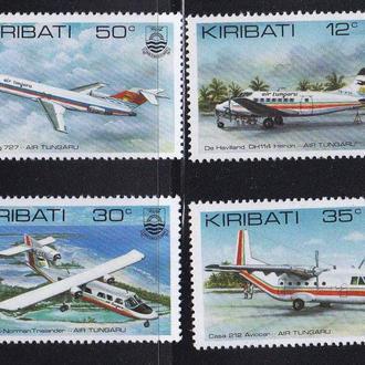 Авиация .   Кирибати MNH -