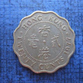 монета 20 центов Гонг-Конг 1977
