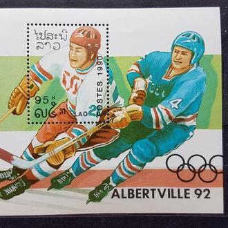 Лаос Олимпиада 1992 Альбервиль хоккей БЛОК Михель=3,6 евро**