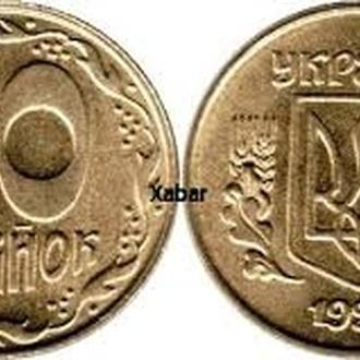 монеты с 1992 года