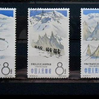 КИТАЙ 1965 СПОРТ АЛЬПИНИЗМ ГОРЫ ОЧЕНЬ РЕДКИЕ 7 ЕВРО!!!