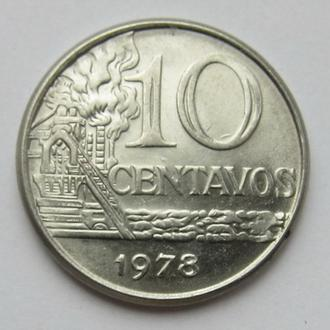 Бразилия 10 сентаво 1978 (KM#578.1a)