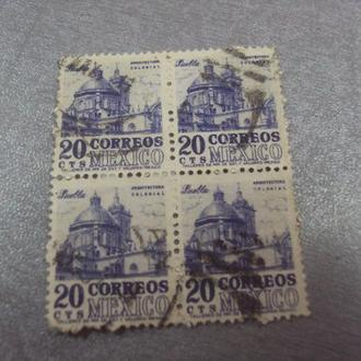 марки Мексика стандарт архитектура лот 4 шт №203
