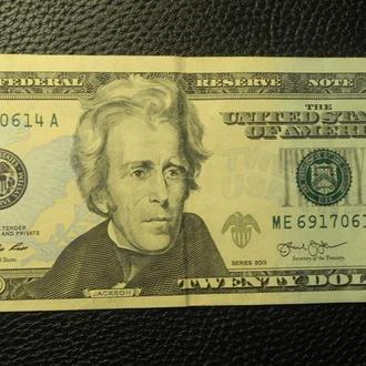 20 доларів 2013 США
