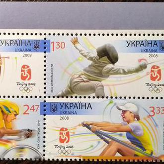 Украина 2008 год
