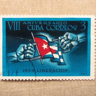 марки-блок- с 1 гр Куба--(А3) - гашеные -1967 год