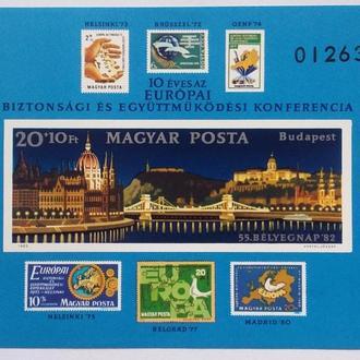 Венгрия 1982 г блок беззубцовка