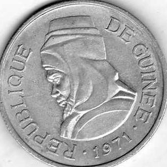 Гвинея 5 сулис 1971г