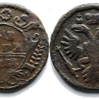 Денга 1735 года №1837