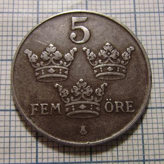 Швеция, 5 эре 1944 г. (Железо)