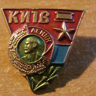 Киев город герой (3)