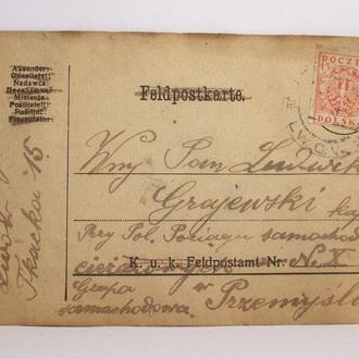 Польско-украинская война,  Львов, май 1919 год.