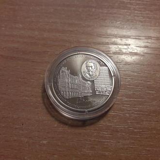 """125 років Національному університету """"Харківський політехнічний інститут"""" 2 гривні 2010"""