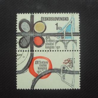 ЧССР 1971 гаш.