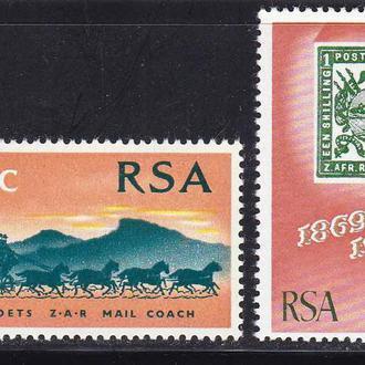 GB ЮАР / RSA 1969 г MNH - почта