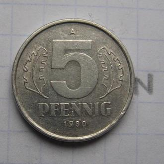 ГДР, 5 пфеннигов 1980 года.