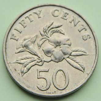 (А) Сингапур 50 центов 1995