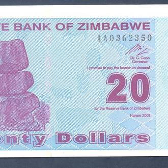 Боны Африка Зимбабве 20 долларов 2009 г.