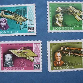 Монголия  Авиация 1978 год