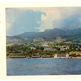 Симеиз Вид с моря ДМПК 1965