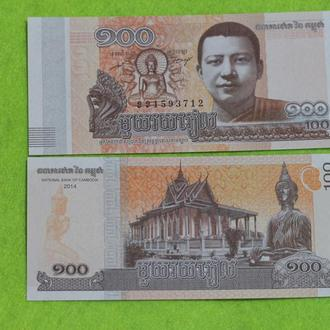Камбоджа, 100 риелей 2014 UNC