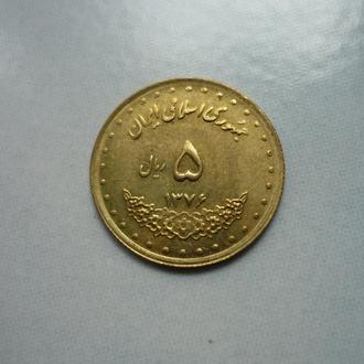 Иран 5 риалов 1376 состояние