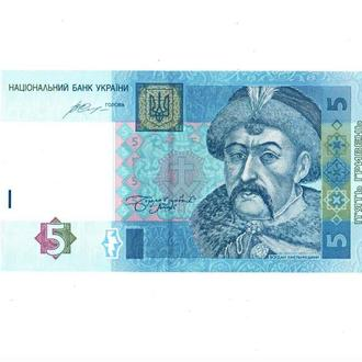 5 грн Украина 2015 год Гонтарева  Пресс. Unc