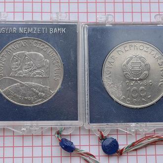 Венгрия 100 форинтов, 1980 Первый Советско-Венгерский космический полет - в холдере