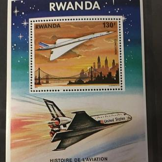 Руанда. Авиация. Блок MNH
