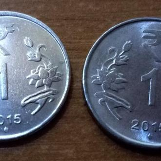 Индия 1 рупия -разные года