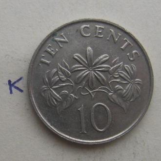 СИНГАПУР, 10 центов 1991 года.