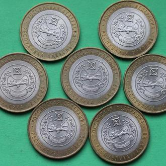 Россия 10 рублей 2007 Республика Хакасия СПМД