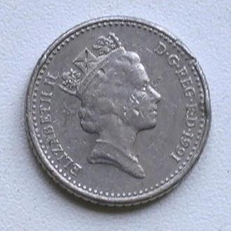 5 Пенсів 1991 р Великобританія 5 Пенсов 1991 г Великобритания