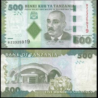 Tanzania / Танзания - 500 Shilingi 2010 - UNC - P-40