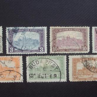 Венгрия 1920-23г.гаш.