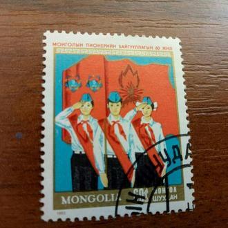 Монголия 1985