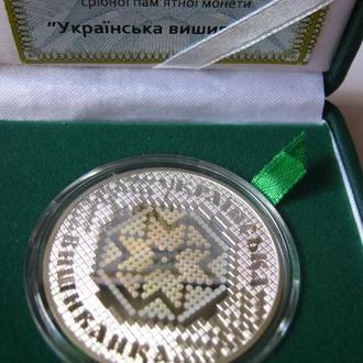 Україна_ Українська вишиванка  10грн. 2013р. Ag