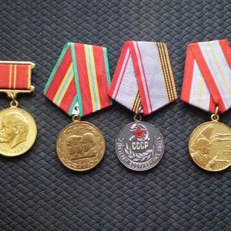 Медали СССР. 4 шт.