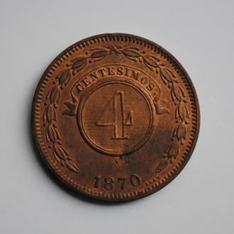 Парагвай 4 сентесимо 1870 г., UNC, 'Республика Парагвай (1870 - 1943)'