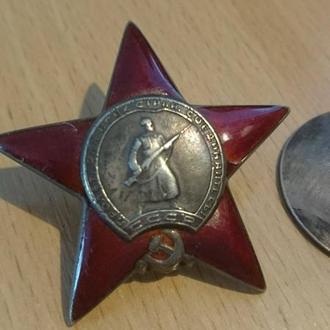 Красная звезда 2