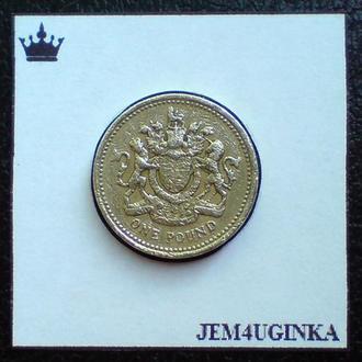 Великобритания. 1 фунт 1983 г.  (герб) 2