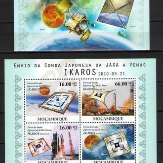 Мозамбик 2010 ** Космос Планеты Корабли Спутники Японии БЛ+МЛ MNH